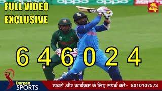 India vs Bangladesh - DINESH KARTIK Hits a BIG OVER 6,4,6,0,2,4 | FULL VIDEO