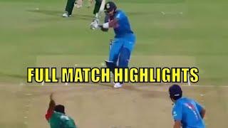 India vs Bangladesh T20 Final | FULL HIGHLIGHTS
