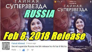 Secret Superstar To Release In Russia On February
