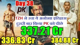 Tiger Zinda Hai Vs Dangal Vs PK Total Collection
