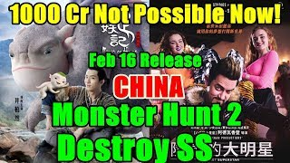 Secret Superstar Will Not Cross 1000 Crores In CHINA