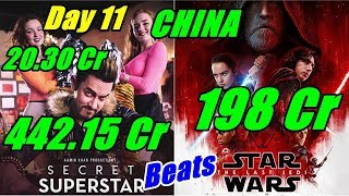 Secret Superstar Collection Day 11 CHINA I Beats Star