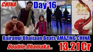 Bajrangi Bhaijaan Collection Day 16 CHINA I Beats Amazing China Movie