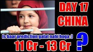 Bajrangi Bhaijaan Collection Prediction Day 17 CHINA