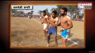 Kabaddi Tournament at Talwandi Bhai