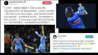 Bollywood And Cricket Celebrities Reaction On Dinesh Karthik Performance In Final Match Win