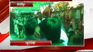मिर्ज़ापुर - चैत्र नवरात्र पर मंदिर पहुंचे भक्त - tv24