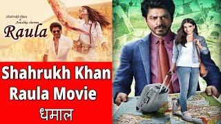 Shahrukh Khan Raula Movie Dhamaal
