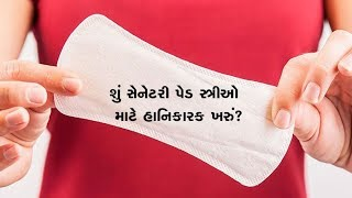 Is sanitary napkin unhealthy for women?