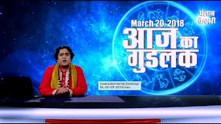 मंगलवार का गुडलक- देवी चंद्रघंटा देंगी लव लाइफ में Success  (20 March)