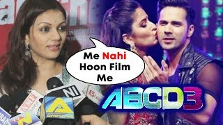 Varun Dhawan's ABCD 2 Mother Prachi Shah Reaction On ABCD 3 | Varun Dhawan and Katrina Kaif