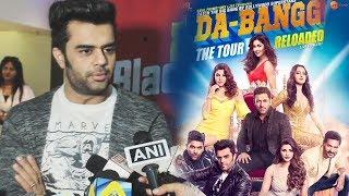 Manish Paul Reaction On Salman Khan's Da-Bangg- The Tour - Reloaded 2018
