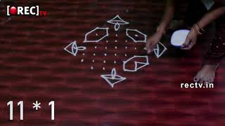 Easy Rangoli With Dots 11*1 | Festival Special Kolam | rectv india