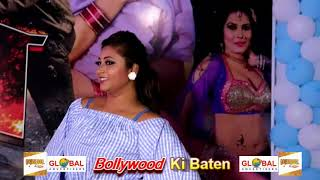 Bhojpuri Film Trailer Launch Ghaat With Star Cast