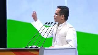 Gaurav Gogoi Speech at the Congress Plenary Session 2018