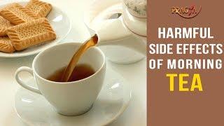 Watch Harmful Side Effects of Morning Tea
