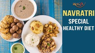 Navratri Special Healthy Diet | Must Watch