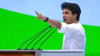 Jyotiraditya Scindia Speech at the Congress Plenary Session 2018