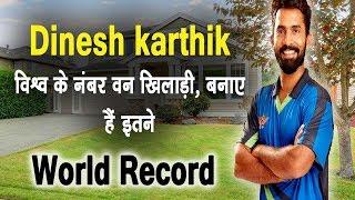 Dinesh Kartik हैं विश्व के नंबर वन खिलाड़ी, बनाए हैं इतने World Record | BIOGRAPHY