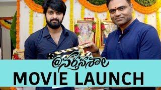 Naga Shourya Narthanasala Movie Launch @  Narthanasala movie opening - Bhavani HD Movies