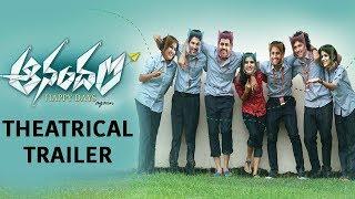 Anandam Telugu Movie Theatrical Trailer    Ganesh Raj    Vineeth Sreenivasan    Nivin Pauly