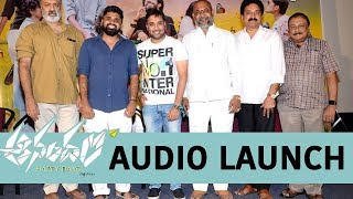 Anandam Movie Audio Launch || Ganesh Raj || Vineeth Sreenivasan || Nivin Pauly