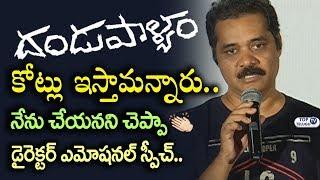 Dandupalyam Director Srinivas Raju Emotional Speech | Dandupalyam 3 Press Meet | Top Telugu TV