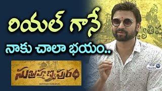 Sumanth about Subramanyapuram Movie   Sumanth 25th Film   Eesha Rebba   Top Telugu TV
