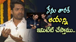 Kalyan Ram about Rajinikanth Imitation | Jr Ntr Imitates Rajinikanth | Top Telugu TV
