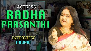 Telugu Actress Radha Prasanthi Exclusive Interview - Promo || Top Telugu Tv