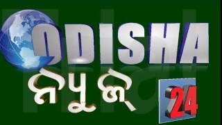 123  Odisha News 24