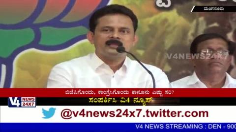 BJP Spokesman Jithendra Kottary Slams against Congress leaders in Mangaluru.