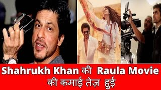 Shahrukh Khan Ke Raula Movie Ke Kammai Tez Hui