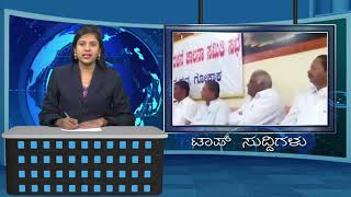 SSV TV Top Suddi-08-02-18