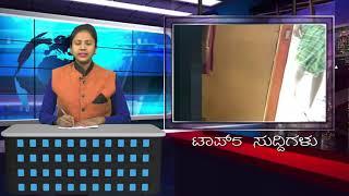 SSV TV Top 5 Suddi-11-02-18