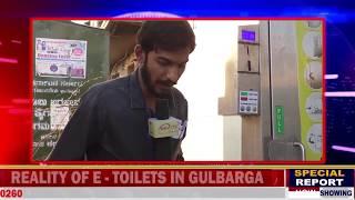 SSV TV Stings 3 Etoilet In Gulbarga