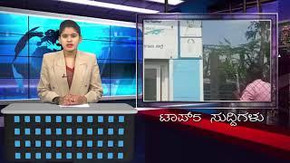 SSV Tv Top 5 Suddi-14-02-18