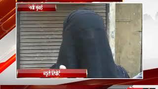 नवी मुंबई - लोगों के खून-पसीने की कमाई पर बिल्डर्स की नज़र - tv24