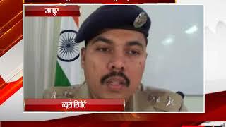 रामपुर - पुलिस-बदमाशों की मुठभेड़  - tv24