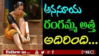 Anchor Anasuya  Look In Rangasthalam | Anasuya As  Rangamma Attha Look In Rangasthalam | rectv india
