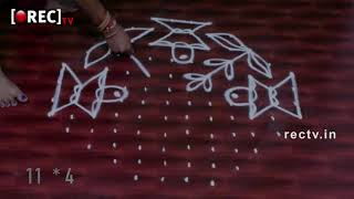 Muggulu Designs With 11*4 Dots | Rangoli Designs | rectv india