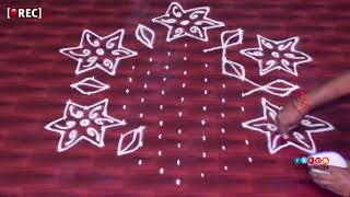 Stars rangoli With 15*7 dots | Rangoli Easy Designs | rectv india