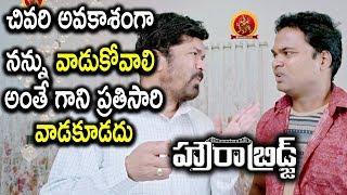 Posani Funny Comedy With Madhu - Rahul Punch To Posani - 2018 Telugu Movie - Howrah Bridge Scenes