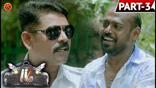 Vikram Ten Telugu Full Movie Part 3 - Vikram, Samantha