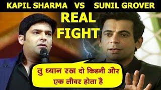 Kapil sharma and Sunil grover Fight Again for The show Family Time |  Kapil - Sunil Twitter War