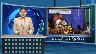 SSV TV Top Suddi-19-02-18