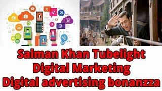 Salman Khan Tubelight || Digital Marketing || Digital advertising || bonanzza