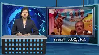 SSV TV TOP Suddi-26-02-18