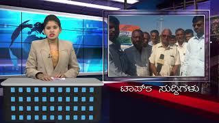 SSV TV Top 5 Suddi-26-02-18