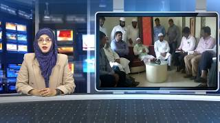 SSV TV URDU News-25-02-18